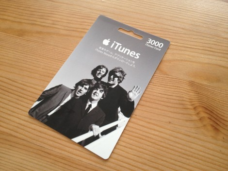 beatles itunes music