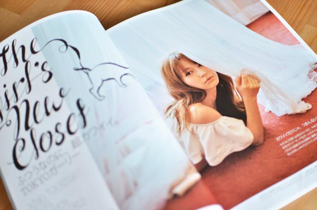 美容院のスタイル写真で参考にしたい雑誌