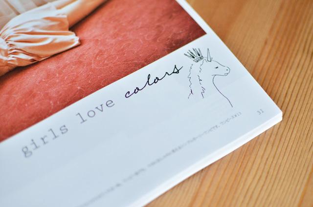 美容室のデザインで参考にしたい雑誌