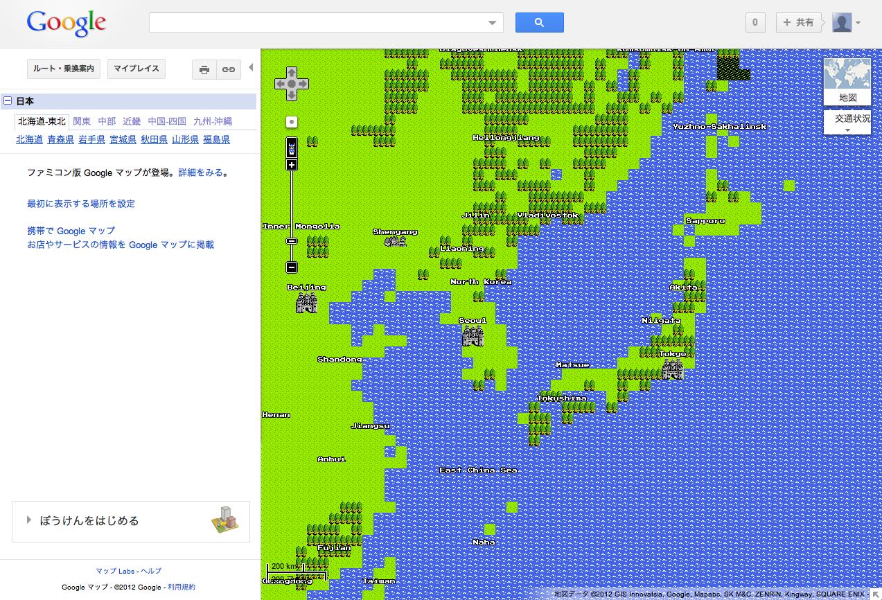 グーグルマップがドラクエに!?