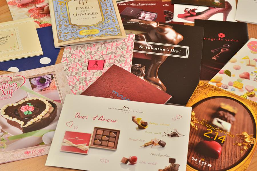 阪急百貨店の催事場で配布されていたバレンタイン用のパンフレット