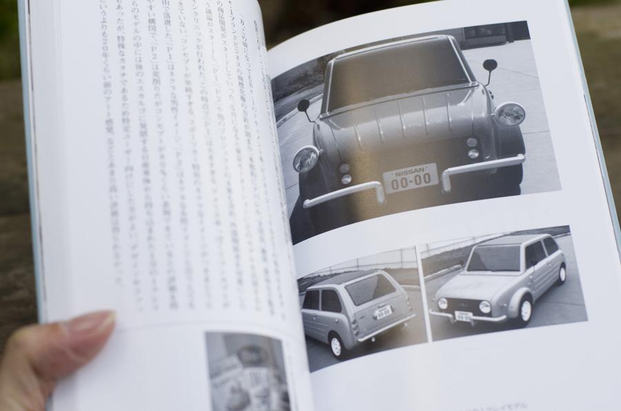 パオのキセキページ紹介