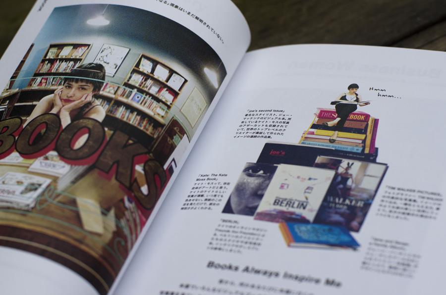 梨花本 BOOK